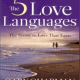 The 5 Love Languages PDF